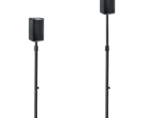Mounting Dream MD5401 Height Adjustable Speaker Stands Mounts, Two in One Floor Stands, Heavy Duty Base and ExtendableTube with 11 LBS Capacity Per Stand, 35.5-48″ Height Adjustment Review