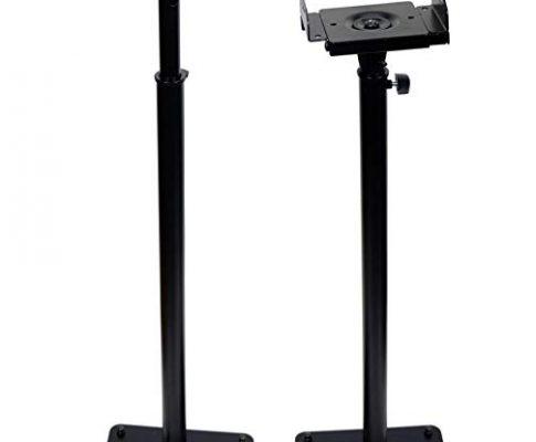 VideoSecu Floor Speaker Stand One pair for Satellite Surround Sound Speakers MS07B2 1B5 Review